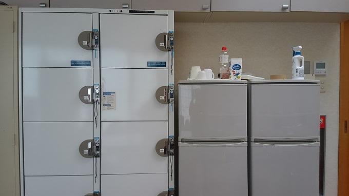 自炊冷蔵庫